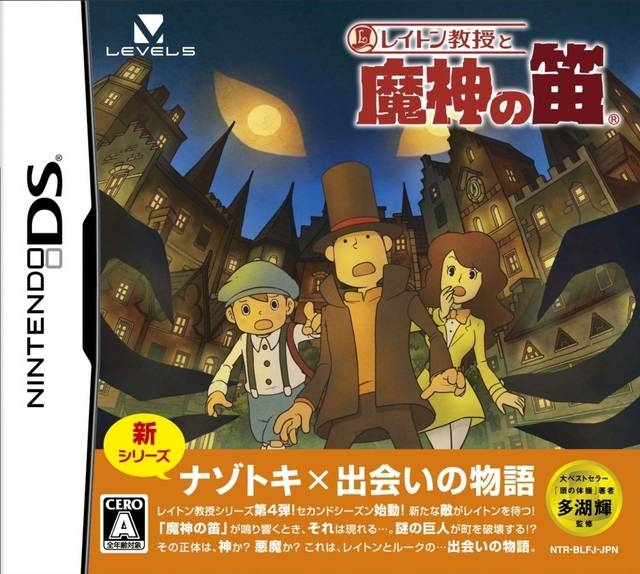 Professor Layton and the Last Specter for DS Walkthrough, FAQs and Guide on Gamewise.co