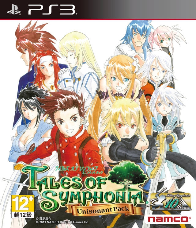 Tales of Symphonia: Chronicles Wiki - Gamewise