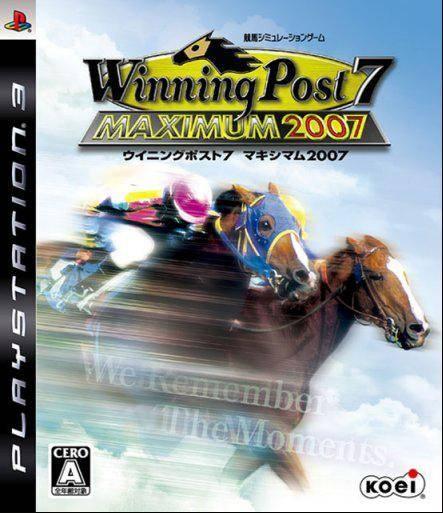 Winning Post 7: Maximum 2007 [Gamewise]
