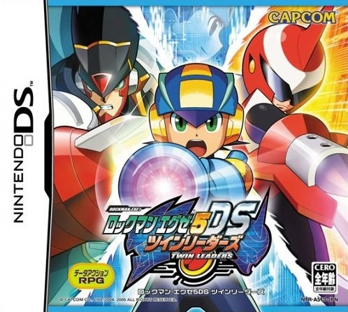 Mega Man Battle Network 5: Double Team DS (JP sales) [Gamewise]