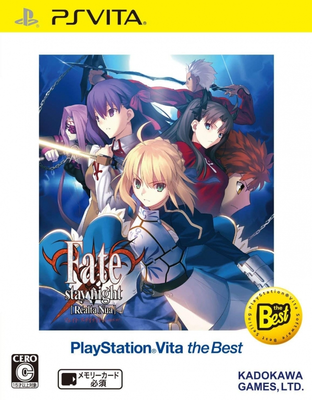 Fate/Stay Night [Realta Nua] Wiki on Gamewise.co