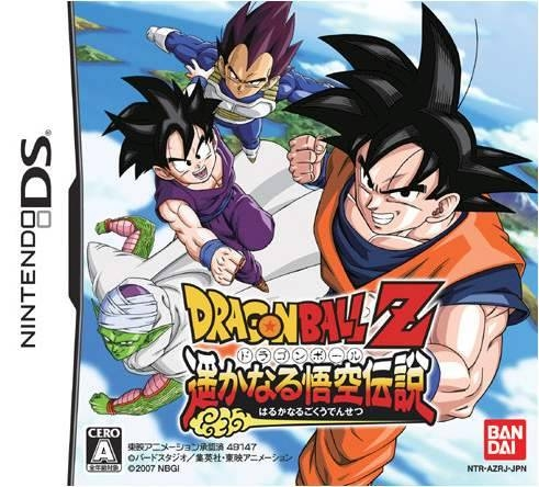 Dragon Ball Z: Harukanaru Densetsu (JP sales) Wiki on Gamewise.co