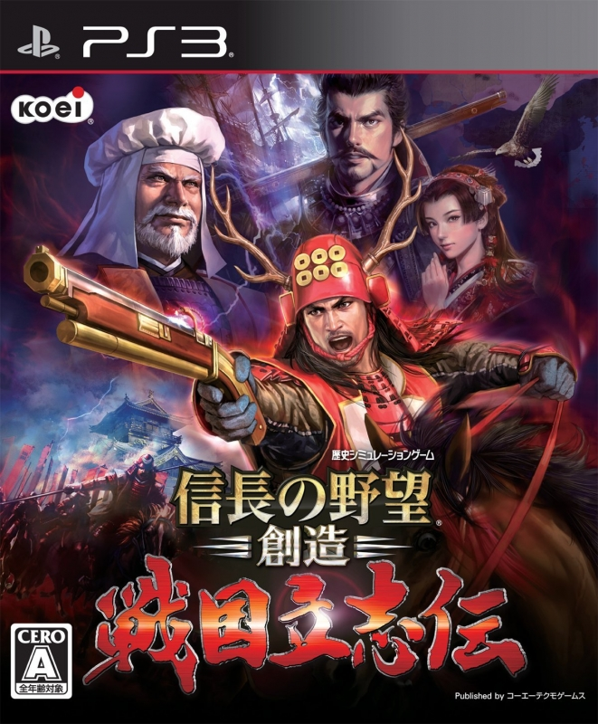 Nobunaga's Ambition: Sphere of Influence - Sengoku Risshiden on PS3 - Gamewise