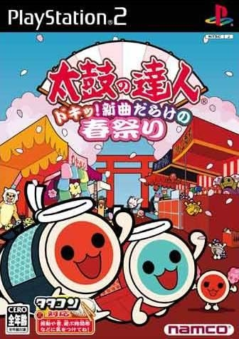 Gamewise Taiko no Tatsujin: Doki! Shinkyoku Darake no Haru Matsuri Wiki Guide, Walkthrough and Cheats