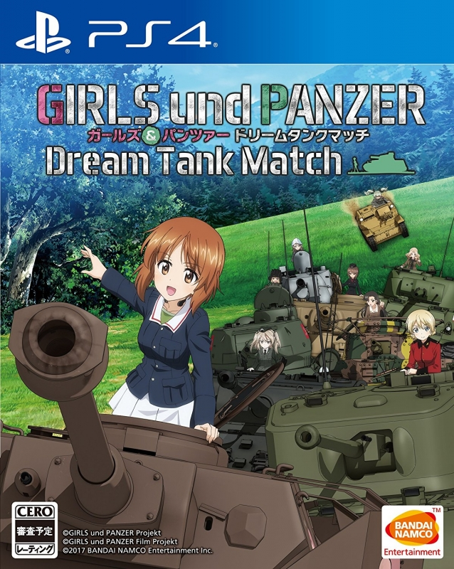 Girls und Panzer: Dream Tank Match for PS4 Walkthrough, FAQs and Guide on Gamewise.co