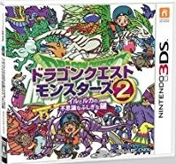 Dragon Quest Monsters 2: Iru to Ruka no Fushigi na Fushigi na Kagi on 3DS - Gamewise