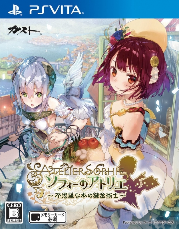 Atelier Sophie: The Alchemist of the Mysterious Book on PSV - Gamewise