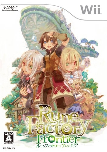 Rune Factory: Frontier for Wii Walkthrough, FAQs and Guide on Gamewise.co