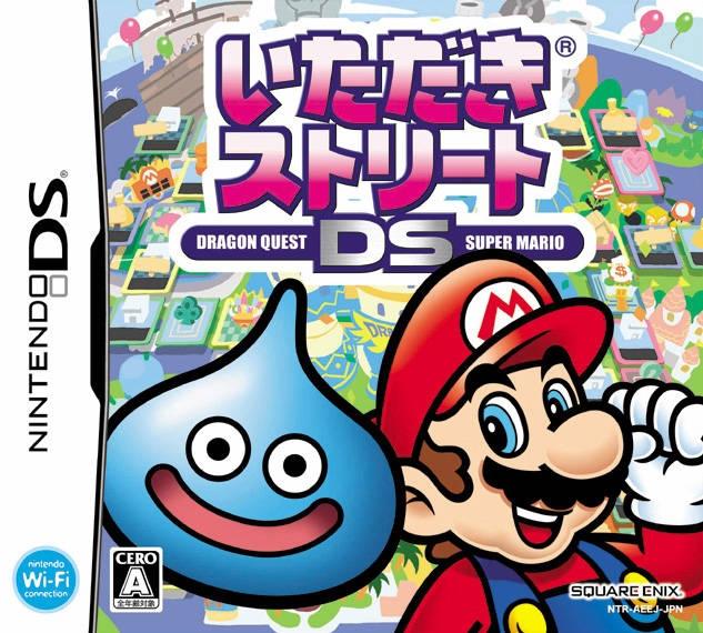 Itadaki Street DS [Gamewise]