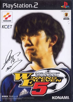 Pro Evolution Soccer Wiki - Gamewise