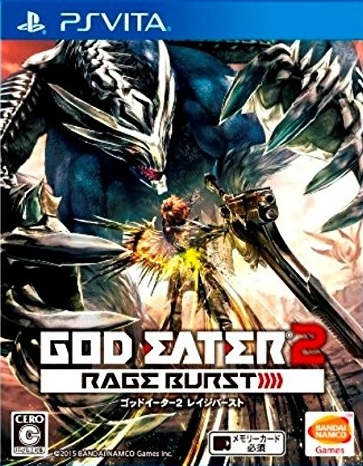 God Eater 2: Rage Burst Wiki on Gamewise.co