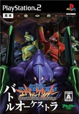 Shinseiki Evangelion: Battle Orchestra on PS2 - Gamewise