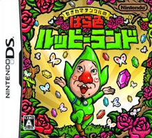 Freshly-Picked: Tingle's Rosy Rupeeland on DS - Gamewise