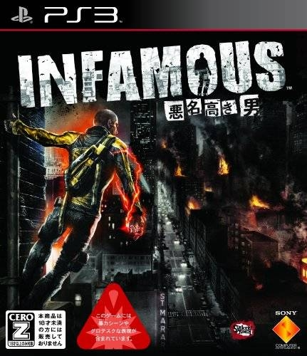 inFAMOUS for PS3 Walkthrough, FAQs and Guide on Gamewise.co