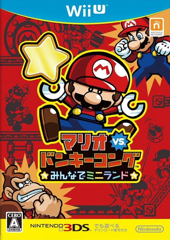Gamewise Mario vs. Donkey Kong: Tipping Stars Wiki Guide, Walkthrough and Cheats