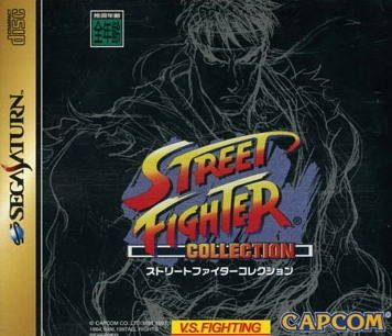 Street Fighter Collection on SAT - Gamewise