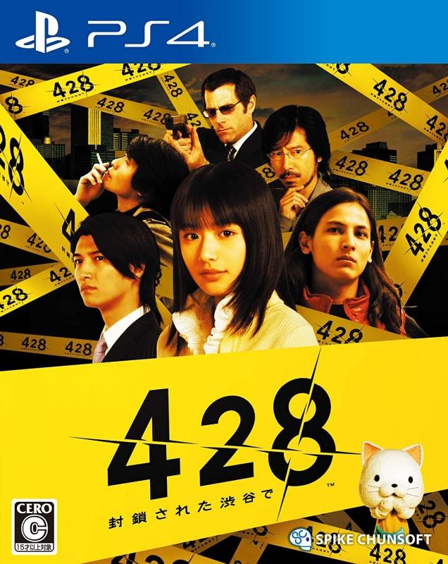 428: Shibuya Scramble | Gamewise