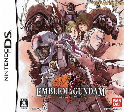 Emblem of Gundam on DS - Gamewise