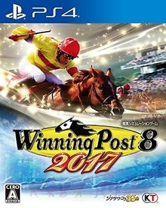 Winning Post 8 2017 on PS4 - Gamewise