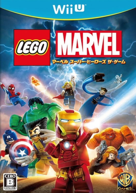 Lego Marvel Super Heroes for WiiU Walkthrough, FAQs and Guide on Gamewise.co