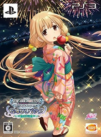 TV Anime Idolm@ster: Cinderella Girls G4U! Pack Vol.3 [Gamewise]