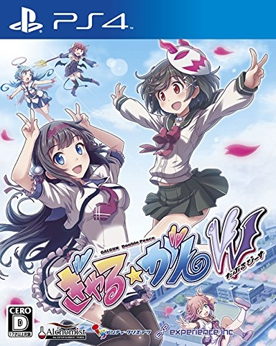 Gamewise Gal Gun: Double Peace Wiki Guide, Walkthrough and Cheats