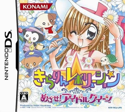 Kirarin * Revolution: Mezase! Idol Queen on DS - Gamewise