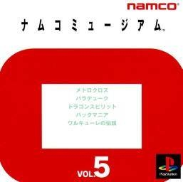 Gamewise Namco Museum Vol.5 Wiki Guide, Walkthrough and Cheats