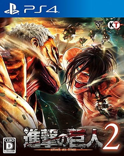 Attack on Titan 2 Wiki - Gamewise
