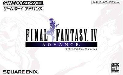 Final Fantasy IV Advance on GBA - Gamewise