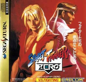 Street Fighter Alpha: Warriors' Dreams for SAT Walkthrough, FAQs and Guide on Gamewise.co