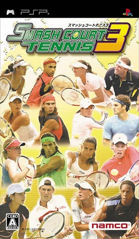 Smash Court Tennis 3 Wiki on Gamewise.co