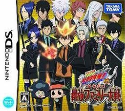 Gamewise Katekyoo Hitman Reborn! DS: Ore ga Boss! Saikyou Family Taisen Wiki Guide, Walkthrough and Cheats