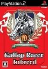 Gallop Racer Inbreed [Gamewise]