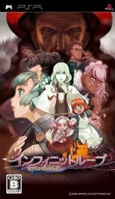 Infinite Loop: Kojjou ga Miseta Yume on PSP - Gamewise