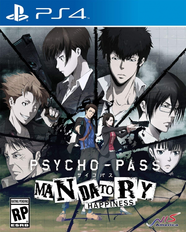Psycho-Pass: Mandatory Happiness for PS4 Walkthrough, FAQs and Guide on Gamewise.co