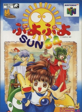 Puyo Puyo Sun 64 on N64 - Gamewise