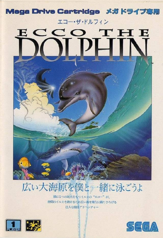 Gamewise Ecco the Dolphin Wiki Guide, Walkthrough and Cheats