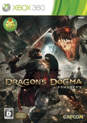 Dragon's Dogma on Gamewise