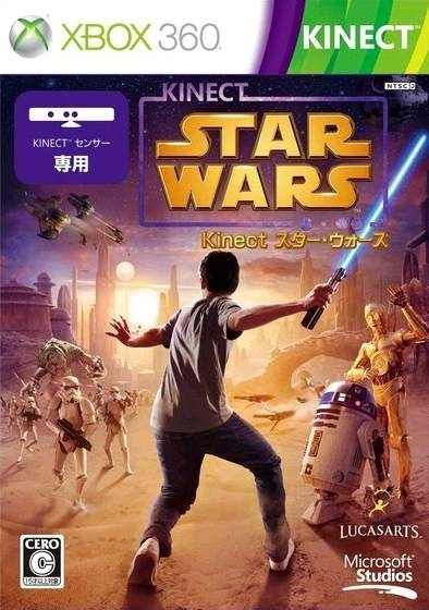 Kinect Star Wars for X360 Walkthrough, FAQs and Guide on Gamewise.co