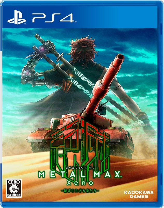 Metal Max Xeno for PS4 Walkthrough, FAQs and Guide on Gamewise.co