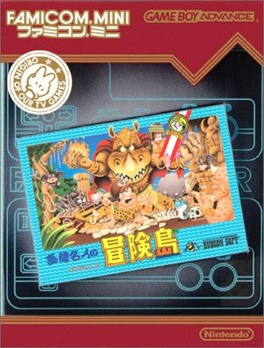 Famicom Mini: Adventure Island [Gamewise]