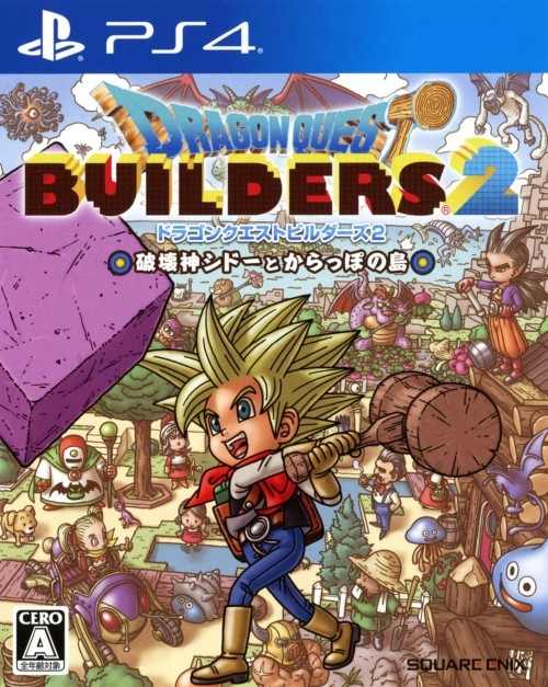Dragon Quest Builders 2 for PS4 Walkthrough, FAQs and Guide on Gamewise.co