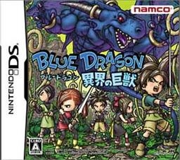 Blue Dragon: Awakened Shadow on DS - Gamewise