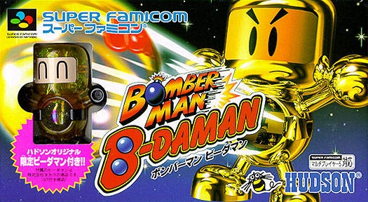 Gamewise Bomberman B-Daman Wiki Guide, Walkthrough and Cheats