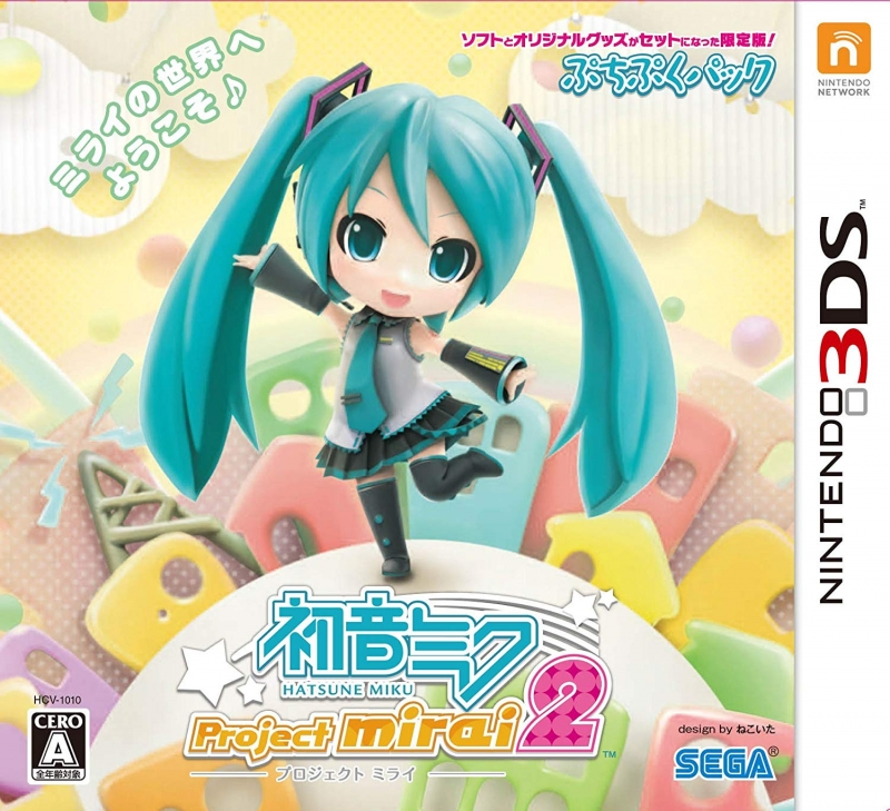Hatsune Miku: Project Mirai 2 on 3DS - Gamewise