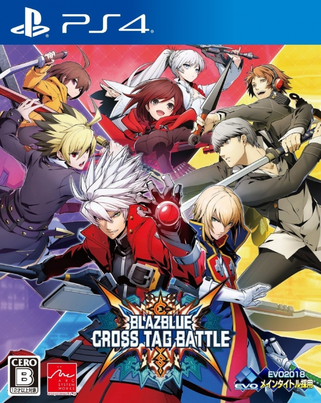 BlazBlue: Cross Tag Battle on PS4 - Gamewise