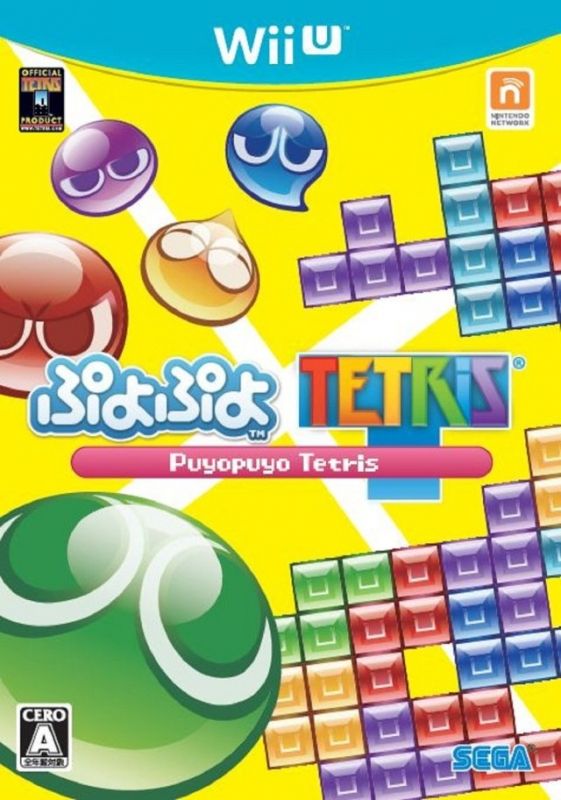 Puyo Puyo Tetris | Gamewise