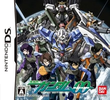Kidou Senshi Gundam 00 for DS Walkthrough, FAQs and Guide on Gamewise.co