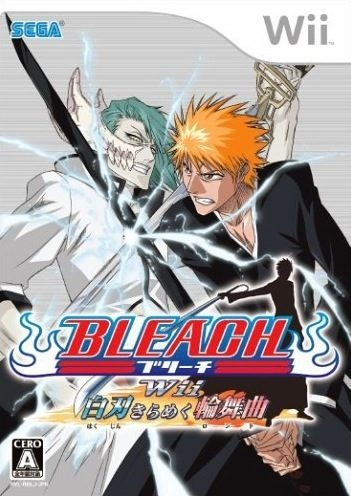 Bleach: Shattered Blade for Wii Walkthrough, FAQs and Guide on Gamewise.co